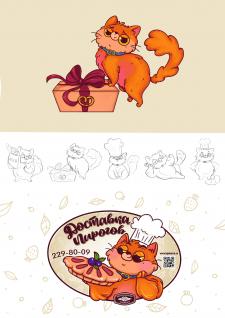 Персонаж для пекарни