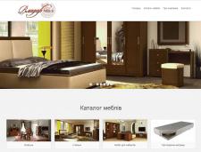 Сайт для производителя мебели из массива дерева