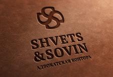 Логотип для адвокатской конторы «Shvets & Sovin»