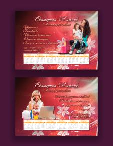 Дизайн календаря-визитки