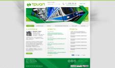 Дизайн сайта IT-решения