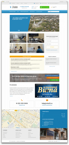 "Corporative Website ""Vita Hospital"""