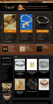 Интернет магазин бижутерии