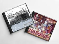 Обложка диска – Старый русский рэп