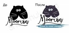 Доработка логотипа