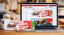 Баннеры | Реклама | Баннеры для сайта