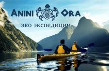 Логотип экспедиционной компании