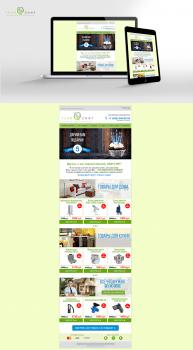 """Дизайн и верстка e-mail рассылки для """"TehnoZont"""""""