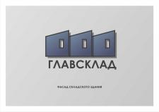 Логотип ГЛАВСКЛАД
