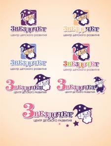 Варианты логотипов для детского центра развития