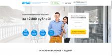 Сайт для продажи окон для балконов