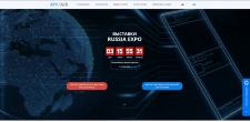 """Создание сайта визитки для ООО """"My Expo"""""""