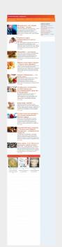 Наполнение сайта о здоровье