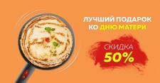 """Рекламный баннер """"Блинница"""""""
