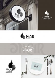 логотип для Кулинарной Академии в Баку