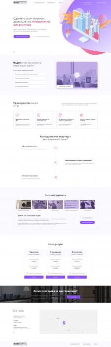 """Дизайн сайта для риэлторов """"РАРС"""""""
