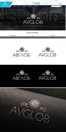 Редизайн логотипу металлоторгової компанії Авглоб