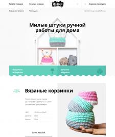 Mishka. Интернет-магазин детских игрушек