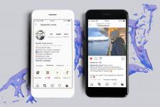 Instagram | Продвижение турагенства