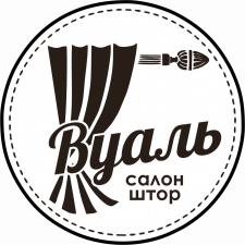 """Логотип салона штор """"Вуаль"""""""