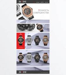 дизайн магазина часов-в белом