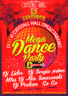 афиша А0 для MEGA NIGHT