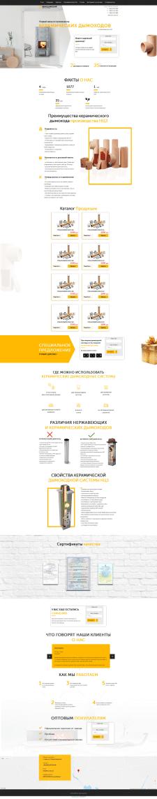 Верстка Landing page