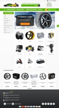 Интернет-магазин автотоваров Automotosale.ru