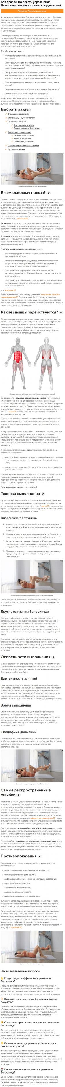 СПОРТ | Центр Avocado Fitness