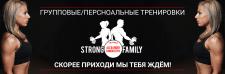 Баннер для Facebook группы!
