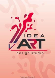 Логотип для дизайн студии ART IDEA