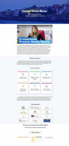 realty-master