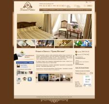 Сайт Отеля «Гранд Петине» Одесса