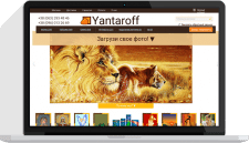 Yantaroff