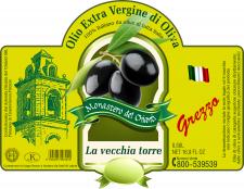 Дизайн лейбла для оливкового масла