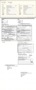 Печать бланка Укрпочта Ф. 117 + Ф. 115а в 1С 8.2