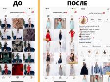 Редизайн аккаунта в Instagram
