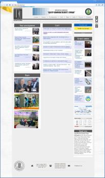 Сайт для информационного агентства