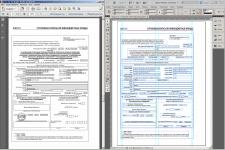 Из PDF в Adobe InDesign. Бланк