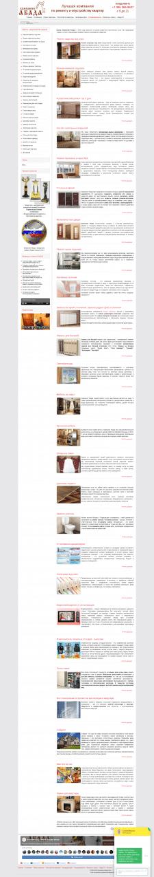 Сопровождение сайта на Joomla