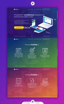 Дизайн сайта для приложения PushMe