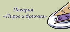 Булочная логотип