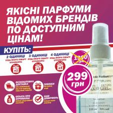 Реклама товару для соц. мереж (м.Київ)