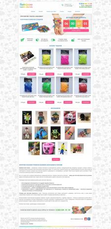 Мини интернет-магазин резиночек Loom Bands