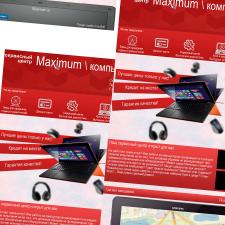 Дизайн сайта визитки филиала
