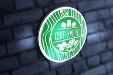 логотип Світ Хмелю