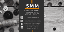 """Творческая студия """"Reava"""""""