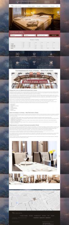Сайт отеля West Park Hotel