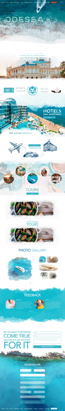 Разработка сайта для TuralOdessa.