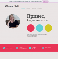 Landing page personal